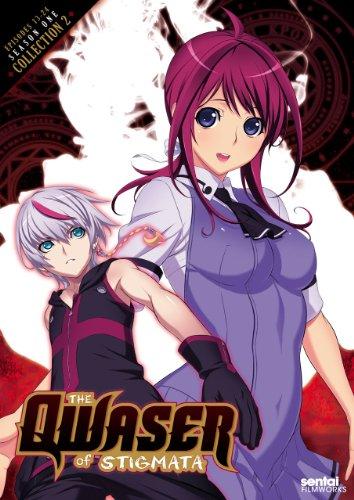 Qwaser of Stigmata Collection 2 (聖痕のクェイサー 第一期 DVD-BOX2 北米版)