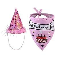 Migavann 犬の誕生日帽子犬の誕生日パーティー用品 ペット犬誕生日トライアングルスカーフバンダナ犬用かわいいパーティーハット子犬誕生日パーティー用品写真の小道具ピンク