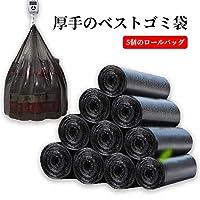 5パックベスト型ゴミ袋ポイント破り肥厚ゴミ袋家庭用キッチン環境に優しいゴミ袋処理袋消臭バッグブラック