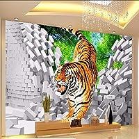 Xueshao 高品質カスタム3D写真の壁紙現代絵画リビングルーム寝室研究背景壁カバー虎壁画壁紙-280X200Cm