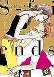 セフレの品格 ?S-friends??(1) (ジュールコミックス)