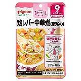 管理栄養士の食育ステップレシピ 鶏レバー中華煮(豚肉入り) 80g 製品画像