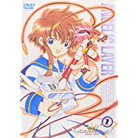 Angelic Layer: Battle Doll