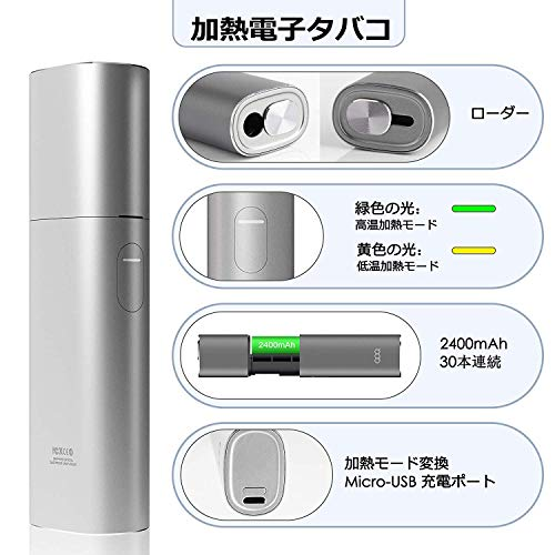 QOQ 加熱式たばこ電子タバコ次世代互換機 B07K7GKRFH 1枚目