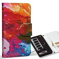 スマコレ ploom TECH プルームテック 専用 レザーケース 手帳型 タバコ ケース カバー 合皮 ケース カバー 収納 プルームケース デザイン 革 フラワー 写真・風景 色彩 カラフル 004721