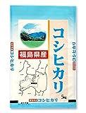 米袋 ラミ フレブレス 福島産コシヒカリ マップ編 5kg 100枚セット MN-8030
