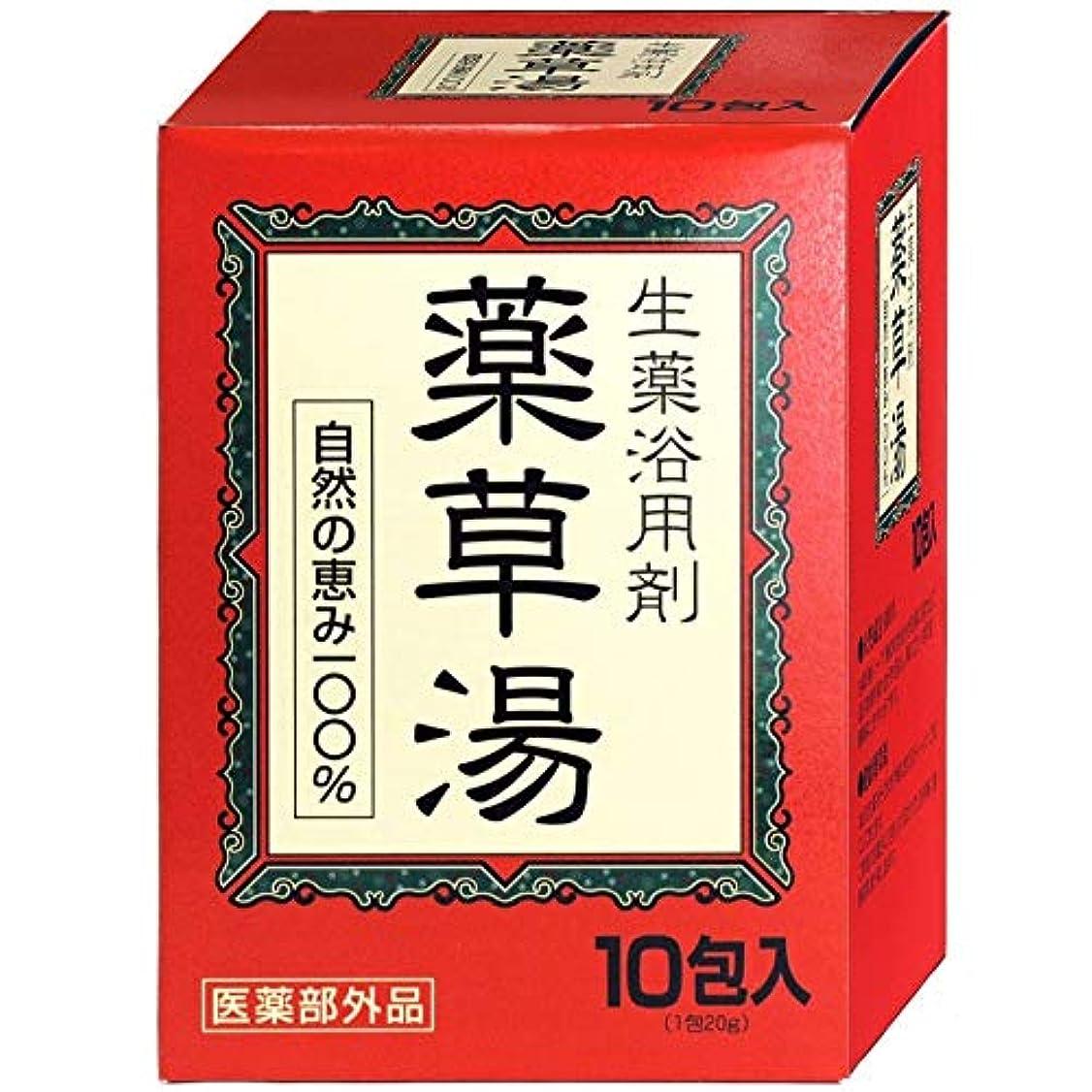 交流する自然公園平手打ちVVN生薬入浴剤薬草湯10包×(10セット)