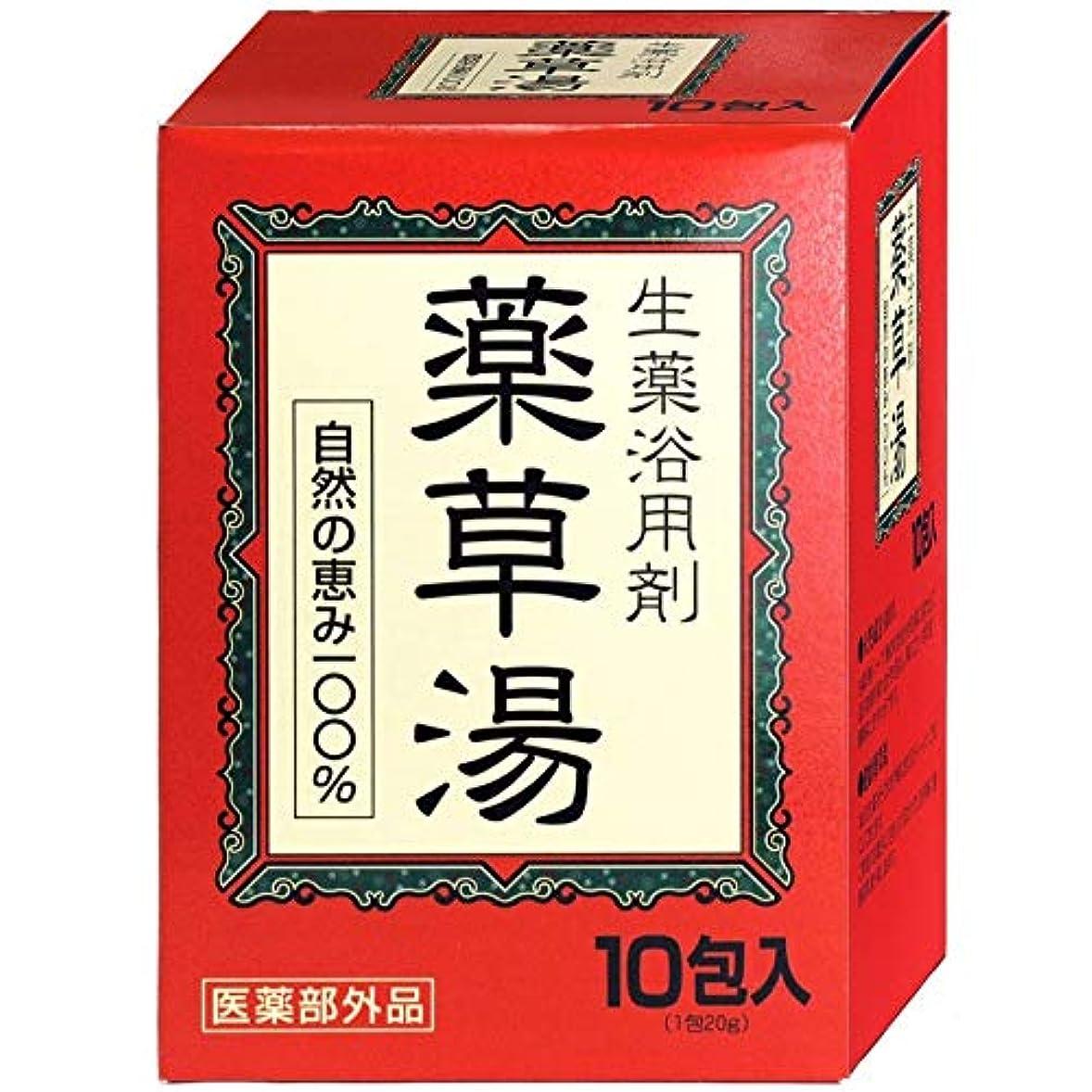 横に放課後闘争VVN生薬入浴剤薬草湯10包×(10セット)