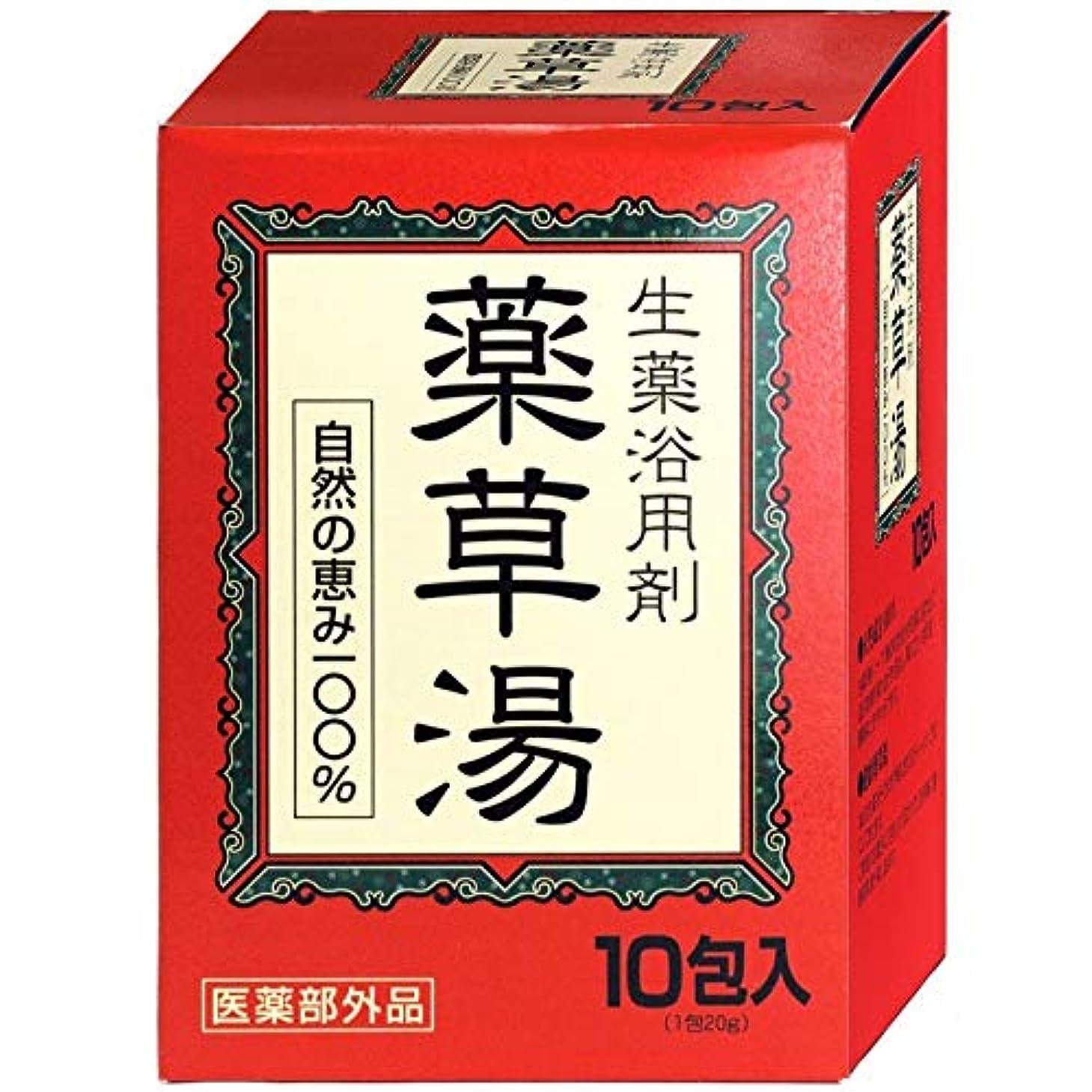 略奪以下山岳VVN生薬入浴剤薬草湯10包×(10セット)