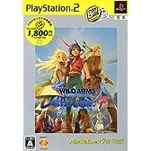 ワイルドアームズ アルタコード:F PlayStation 2 the Best