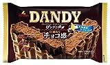 フタバ食品 ダンディー 20入