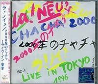 2000年のチャチャ~ライヴ・イン・東京(CHA CHA 2000~LIVE IN TOKYO)