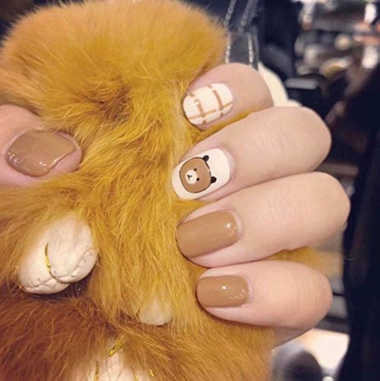 DARLE HOME ネイルチップ つけ爪 付け爪 つけ方簡単 ネイル デコネイルコレクション シール ハロウィン 母の日 パーティ 人気 毎日変身 24枚セット