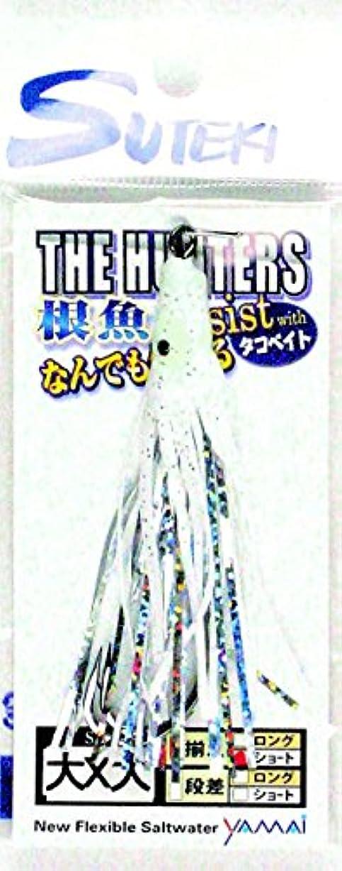 帽子一般的にソーシャルヤマイ/ステキ(Yamai/Suteki) ハンター根魚アシストwithタコベイト HP-16 大×大