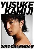 上地雄輔 [2012年 カレンダー] 画像