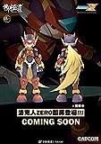 Meka 御模道&CAPCOM 1/12 ZERO ロックマンゼロ フルセット アクション フィギュア 機甲少女 機娘