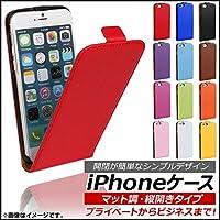 AP iPhoneレザーケース マット調 縦開きタイプ ブラック iPhone6/6s AP-TH551-BK-6