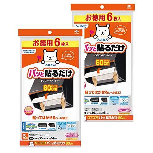 【Amazon.co.jp 限定】東洋アルミ(TOYO ALUMINIUM) レンジカバー 白 約36x61cm 貼るだけカンタン幅60cm深型レンジフード用フィルターお徳用 9601 6個入 2個セット