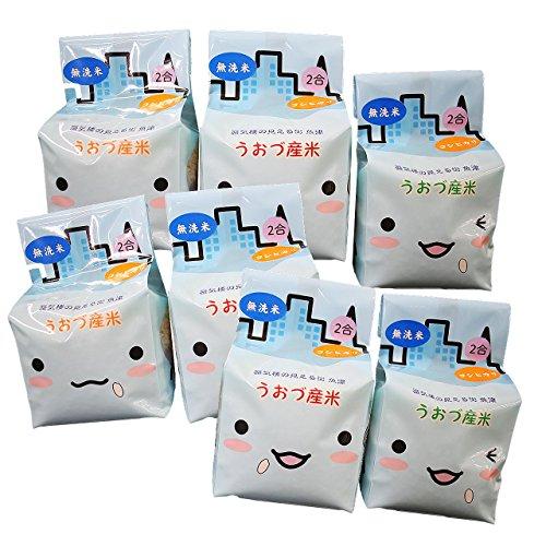 【精米】無洗米 JAうおづ産コシヒカリ ご当地キャラクターミラたんの「キューブ米」2.1kg (2合袋:300g×7個) 令和元年度産