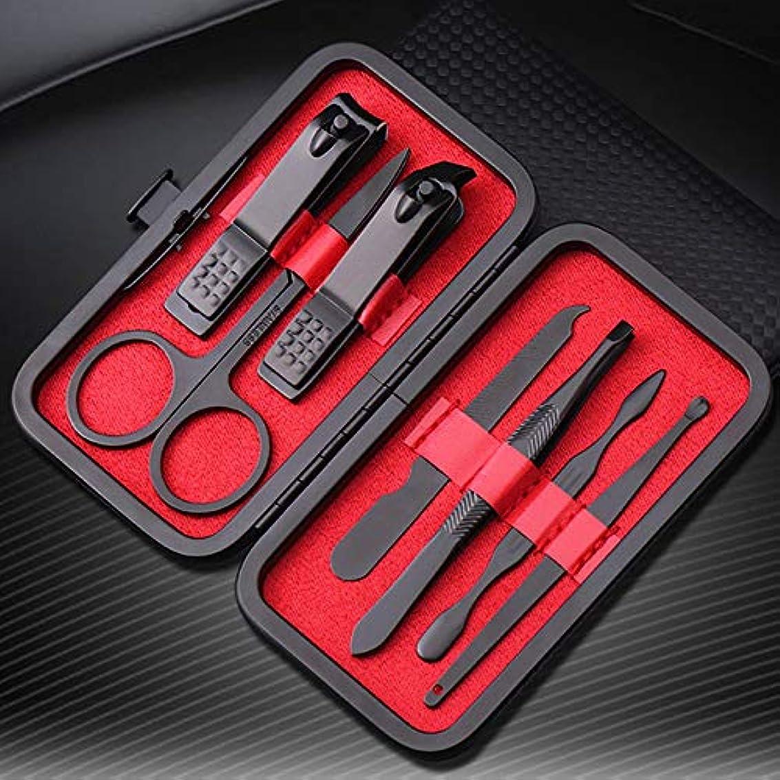 不毛スマッシュ同封するKkmoon 7ピース 爪切りセット ネイルクリッパーカッター トリマーシザーピンセット 耳ピックグルーミングキット マニキュアツール 黒ステンレス鋼