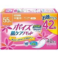 ポイズ 肌ケアパッド 軽快ライト 中量用55cc お徳パック 42枚 【軽い尿モレ 女性用】