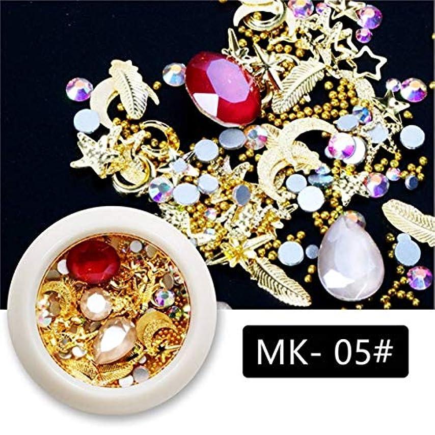 使用法フェローシップ寛容なOU-Kunmlef ネイルオーナメント ガラスドリル ラインストーン シャイニング(None MK-05)