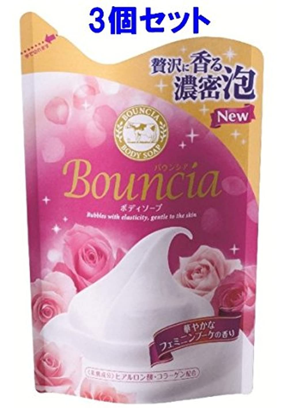 体細胞変えるの面では【3個セット】 バウンシアボディソープ フェミニンブーケの香り 詰替用 430mL