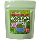 鹿児島県産べにふうき粉末緑茶 50g