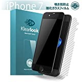 KlearLook Iphone 7 plus用 プライバシー防止系列 「3D曲面まで保護」 3D強化ガラス液晶保護フィルム 覗き見防止 全面 3D Touch対応 厚さ0.4mm 硬度9H 耐衝撃 指紋防止 全面フルカバー強化ガラスフィルム(1+1 3D覗き見防止強化ガラス液晶面1枚+カーボン繊維背面1枚 ) (Iphone 7 plus, ブラック)