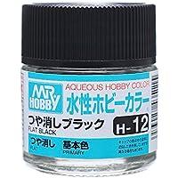 【水溶性アクリル樹脂塗料】水性ホビーカラー H12 つや消しブラック