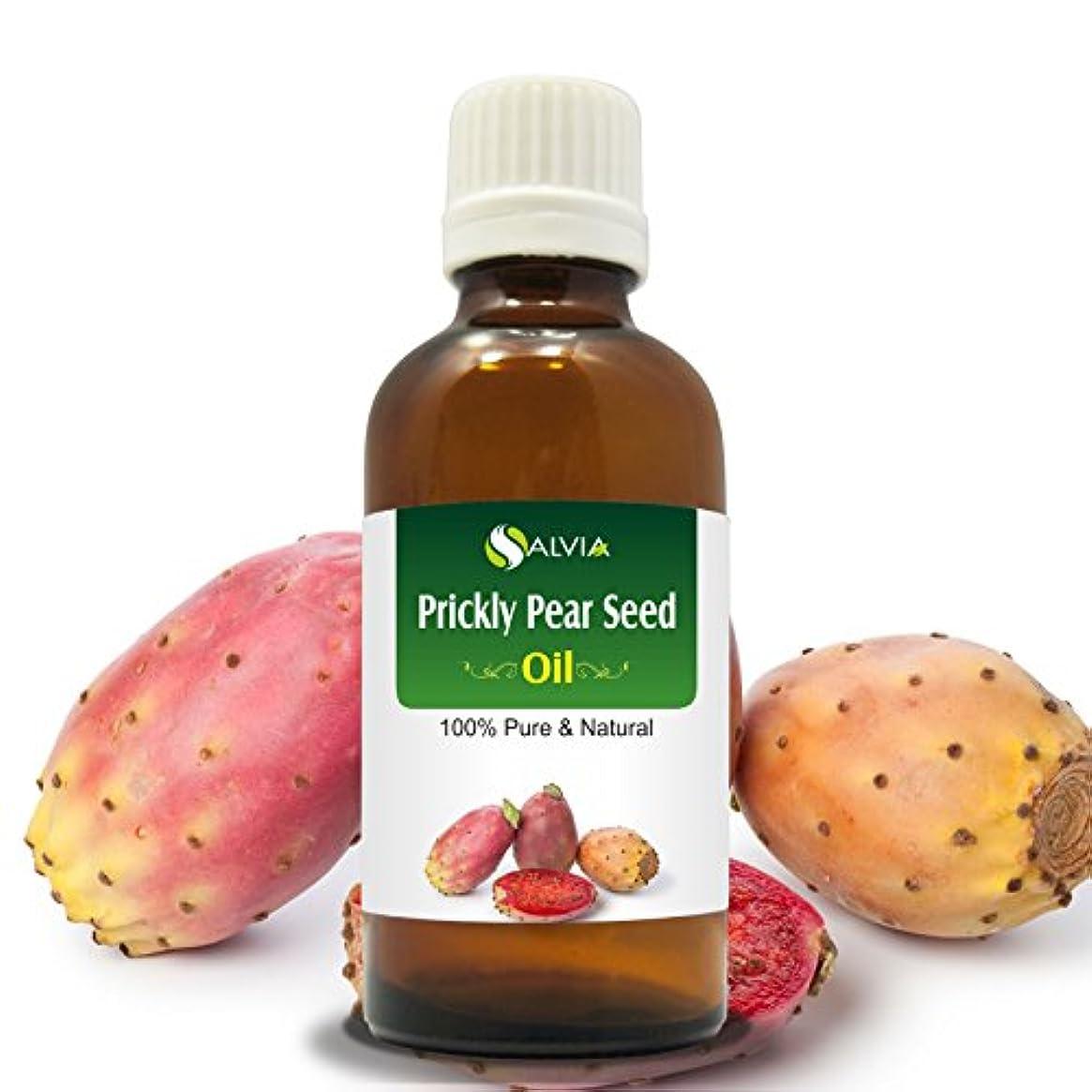 晩餐透過性遷移PRICKLY PEAR SEED OIL(OPUNTIA FICUS-INDICA)100% NATURAL PURE CARRIER OIL 100ML