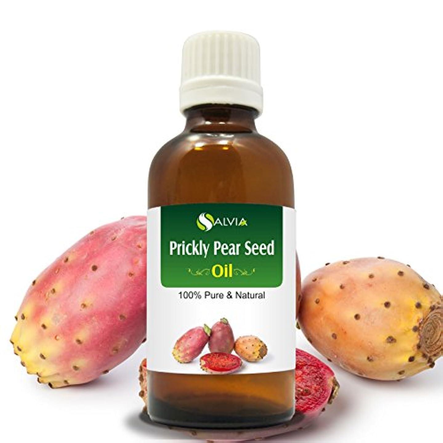 薬剤師密度毒液PRICKLY PEAR SEED OIL(OPUNTIA FICUS-INDICA)100% NATURAL PURE CARRIER OIL 30ML