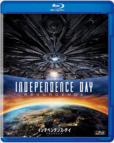 インデペンデンス・デイ:リサージェンス [Blu-ray]