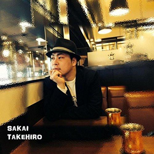 Sakai Takehiro