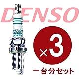 DENSO イリジウムパワー エッセ【型式:L235S/L245S 年式:05.12~  エンジン:KF-VE(DOHC)】 ★一台分3本セット★