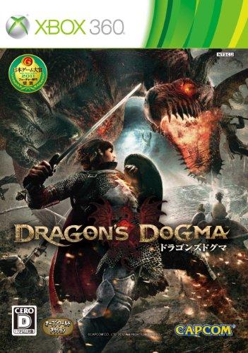 ドラゴンズ  ドグマ(数量限定特典『バイオハザード6』体験版用DLコード同梱)
