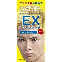 ギャツビー EXハイブリーチ 【HTRC5.1】