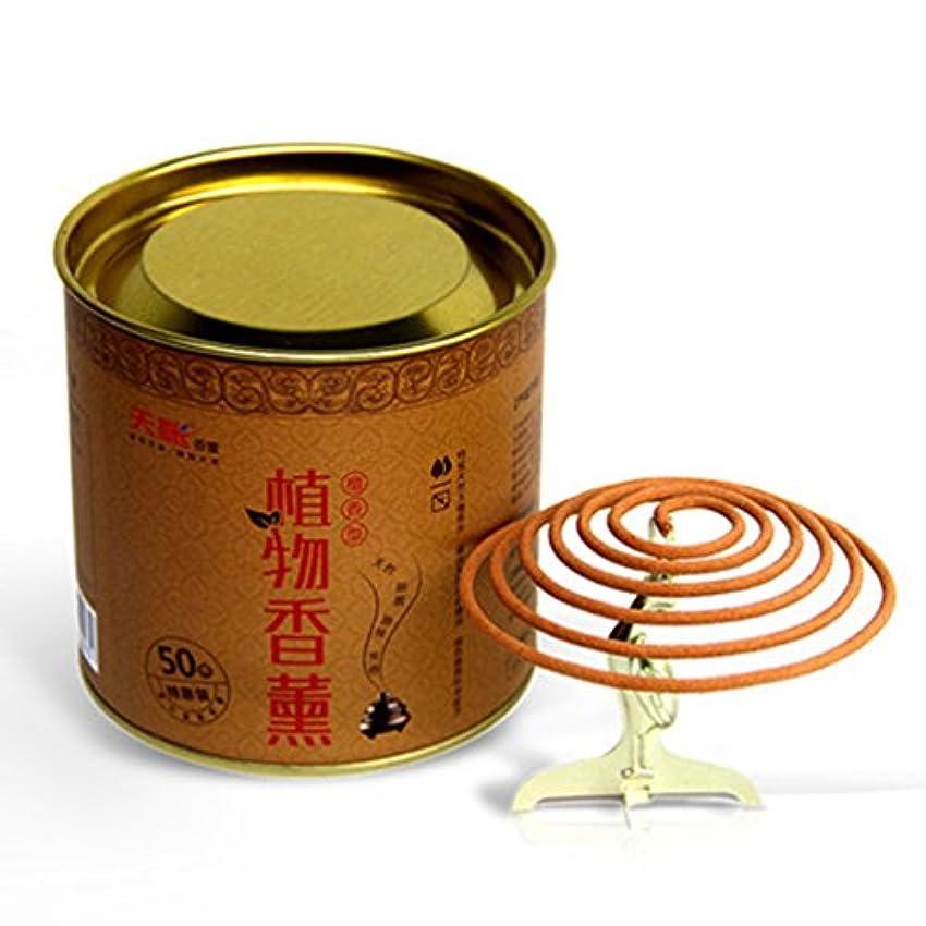 騒繁栄する移民yatao Incense Sticks ( 50コイル) – Includes Ornate Burnerとホルダー