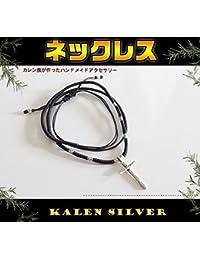 0001PPP/カレン族シルバーネックレス(16) 黒/【メイン】十字架クロスフリーサイズ