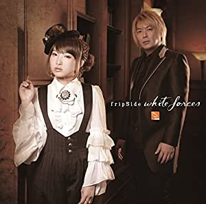 white forces *CD+DVD