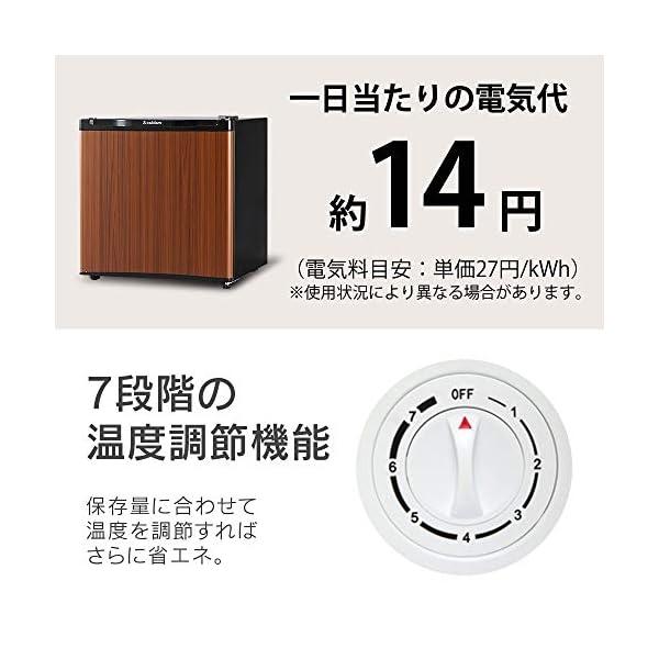 S-cubism 冷凍庫 32L 1ドア 直令...の紹介画像6