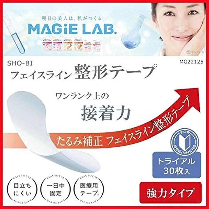 セラフタイムリーな幾何学MAGiE LAB.(マジラボ) フェイスライン整形テープ 強力タイプ トライアル30枚入 MG22125