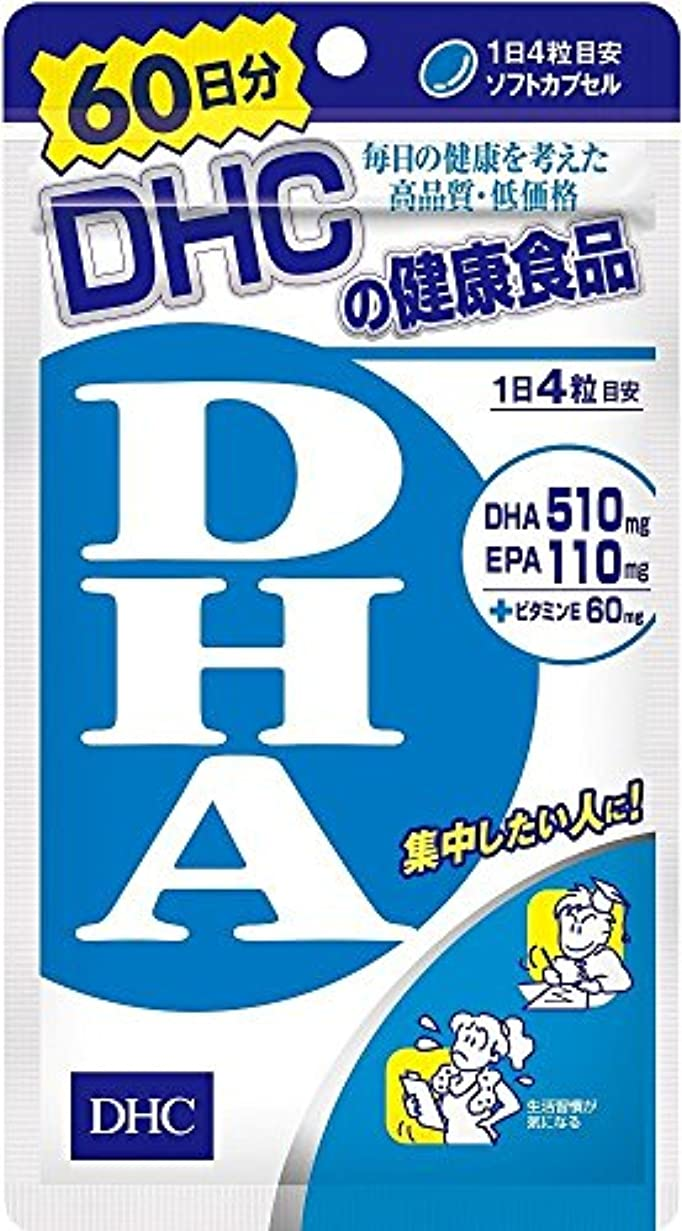 ボイド腰予言する【セット品】DHC 60日DHA 240粒(121.2g)×3個セット
