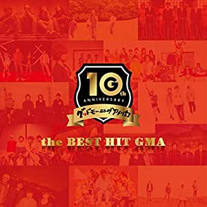 【早期予約特典あり】the BEST HIT GMA(初回限定盤) (オリジナルラバーバンド付)