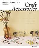 Craft Accessories
