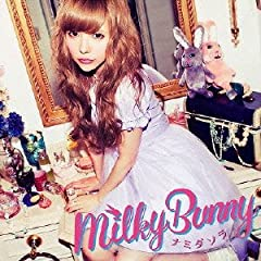 Milky Bunny「ナミダソラ」のジャケット画像