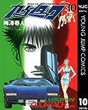 カウンタック 10 (ヤングジャンプコミックスDIGITAL)