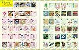 作って遊べる子どものartbook まいにちぞうけい115 (ひろばブックス) 画像