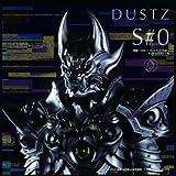 S#0 「絶狼<ZERO> -BLACK BLOOD- エンディングテーマ」