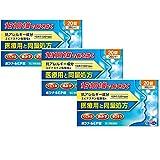【第2類医薬品】ポジナールEP錠 20錠 ×3